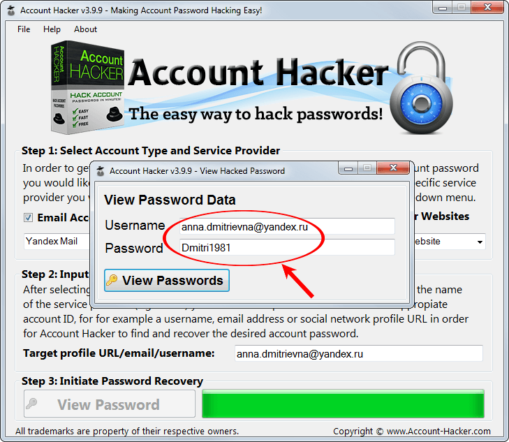 Hack Yandex Email Passwords